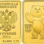 Россия выпустила монеты к Олимпиаде в Сочи.