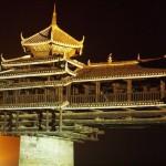 Чэнъянский мост расположен в провинции Гуанси, в Китае. В этой провинции живет много этнических мень…