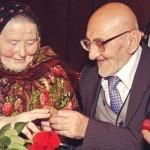 Существует понятие Красной свадьбы.