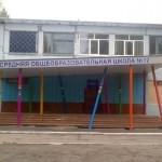 Трудовика МОУ СОШ № 12 уволили из школы ,после того как стало известно его пристрастие к ЛСД…….