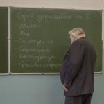 Новая концепция утопического государства была выведена одним из преподавателей истории Отечества уфимского ПТУ № 18.