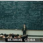 Один известный психолог начал свой семинар по психологии, подняв вверх 500-рублевую купюру