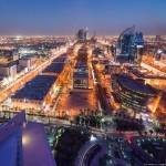 В городе Уфа жилье в этом году подорожает на 3%