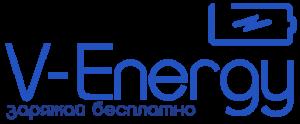 v-energy франшиза зарядки телефонов