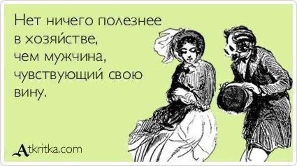 mozhet-li-zhenshina-popravitsya-ot-spermi-partnera