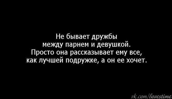 http://interesnotop.ru/wp-content/uploads/2013/01/wpid-iKG6Ksya1WU.jpg