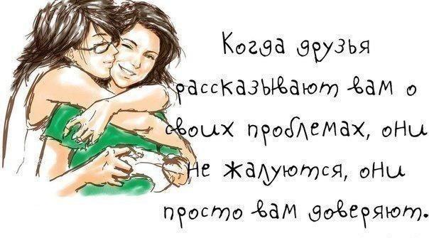 http://interesnotop.ru/wp-content/uploads/2013/01/wpid-kMkNZKBFaRs.jpg
