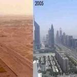 Дубай за 14 лет….