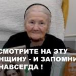 В 2008 в возрасте 98-и лет умерла женщина по имени Ирена Сандлер. Во время Второй мировой войны Ирен…
