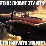 ЛУЧШИЙ АВИАСИМУЛЯТОР 2013 ГОДА!!!