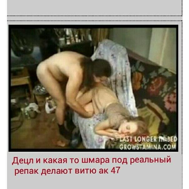 porno-po-russki-na-divane