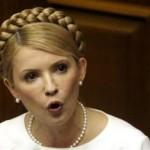 Знаете ли вы, что целых 10 лет назад инопланетяне пытались сделать из головы Юлии Тимошенко чебурек