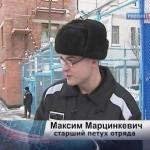 Корреспондент ИФ побывал в Уфимской исправительной колонии № 3, где отбывает заключение Максим Марцинкевич
