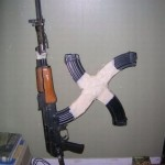 В украинскую армию поступило новое оружие под названием «Каратель-3000»