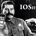 Создатель iOS Иосиф Джобс признался, что он — гей