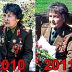 Наша редакция имеет стопроцентную информацию о том, что в 2015 году в России появится первая женщина-маршал