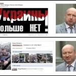 Когда дела начали идти совсем плохо, на помощь Украине подоспел лысый из «Blizzard»