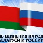 Слава Украiнi