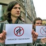 Акция против запрета в России популярной игры Дота-2