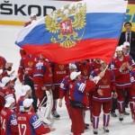 Давайте просто поблагодарим наших ребят, сборную по хоккею, за победу над американцами с уверенным счетом 4:2