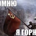 На 9-е мая все граждане России мнят себя какими-то горжами