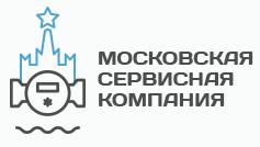 московская сервисная компания замена счетчиков