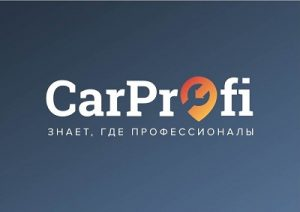carprofi отзывы о сервисе