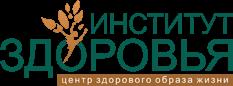 Институт здоровья на ул. Жукова Тольятти